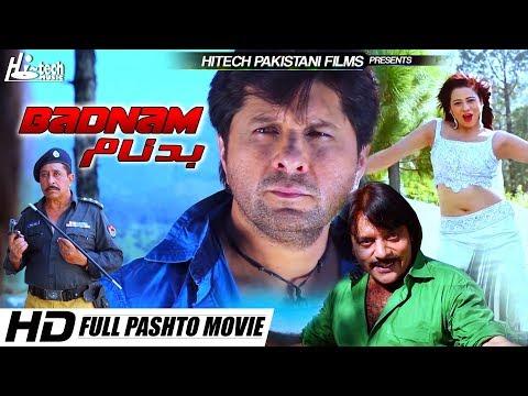 Badnam (2017 Full Movie) Pashto Film - Arbaz Khan & Jahangir Khan - Latest Official Pashto Movie thumbnail