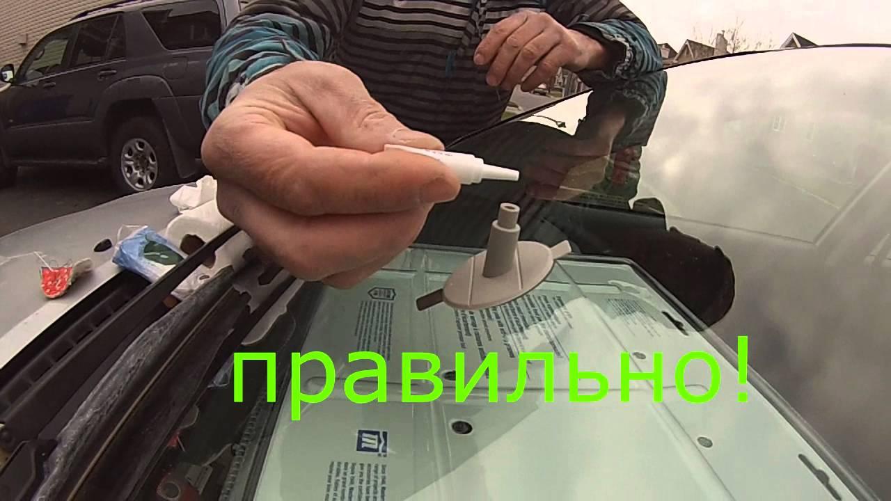 Устранить трещину на лобовом стекле своими руками 326