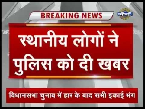 Patna: Live bomb found in dustbin on Mikhna hills