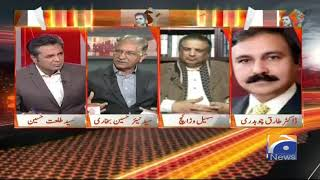 Naya Pakistan - 03 December 2017. People paid the price of Faizabad dharna