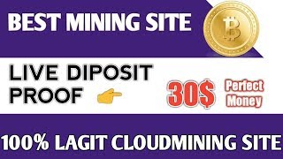 Best Cloudmining Site 2019 || Live Diposit Proof || 100% Real Earn FOREVE