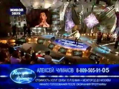 aleksey-chumakov-seks-bomb