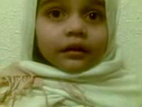 Noor Wala Aya Hai By Moezza,naat,children Poem,urdu Naat,islamic Poem,pakistani Children Naat In Uk video