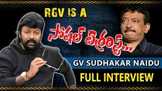 Actor GV Sudhakar Naidu Fires on RGV | Pawan Kalyan - Sri Reddy - Ram Gopal Varma Issue