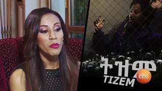 Semonun Addis -  Coverage on Tism  Film