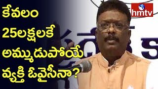 Congress Leader Dasasu Shravan Kumar Face to Face on Akbaruddin Owaisi Comments   hmtv