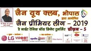 JPL 2019 Bhopal Day 1 -  MODI XI vs JSG ELITE