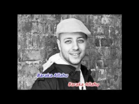 Baraka Allahu Lakuma   Maher Zain (karaoke) video