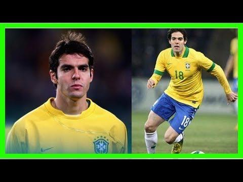 再見巴西巨星 卡卡正式宣佈退役
