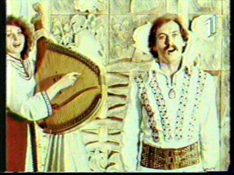 ВІА Медобори, Олег Марцинківський  - Три дороги 1982р.