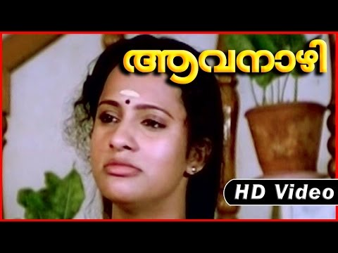 Aavanazhi Movie | Scenes | Seema dialogue With Usha | Seema | Sukumaran