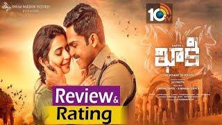 'Khakee' Movie Review and Rating | #Karthi | #Rakul Preet Singh | #Vinoth H