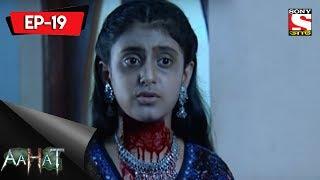 Aahat - 3 - আহত (Bengali) Ep 19- Hotel Rina Bella