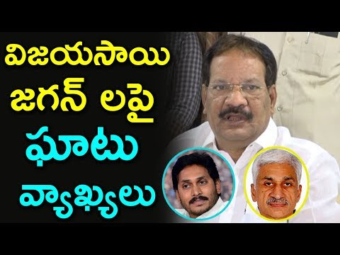 Nakka Anand Babu Comments On YS Jagan & Vijayasai Reddy | TDP VS YSRCP | AP News | Indiontvnews