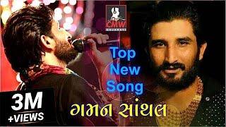 download lagu Gaman Santhal Bhuvaji Superstar  New Dj Live Show gratis