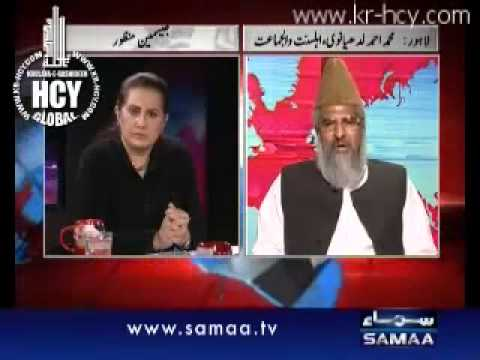 Maulana Ahmed Ludhianvi   02 Dec 2010   Samaa TV Tonight  2 3