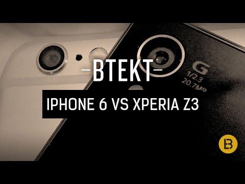 Apple iPhone 6 vs Sony Xperia Z3: Steady Shot vs digital stabilisation