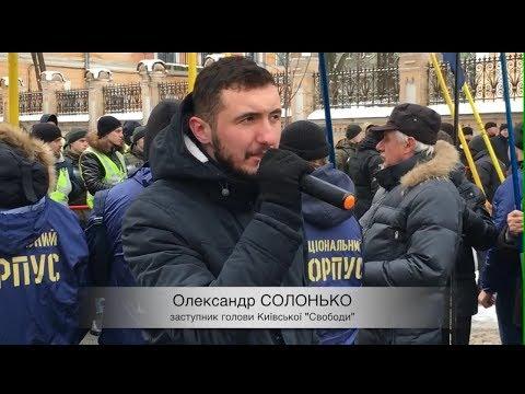 Націоналісти вимагають розслідувати смерть Владислава Волошина