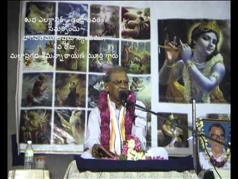 1 of 5 - 8th skandam at Undrajvaram by Mallapragada Sreemannarayana Murthy (Bhagavatam Episode 25)