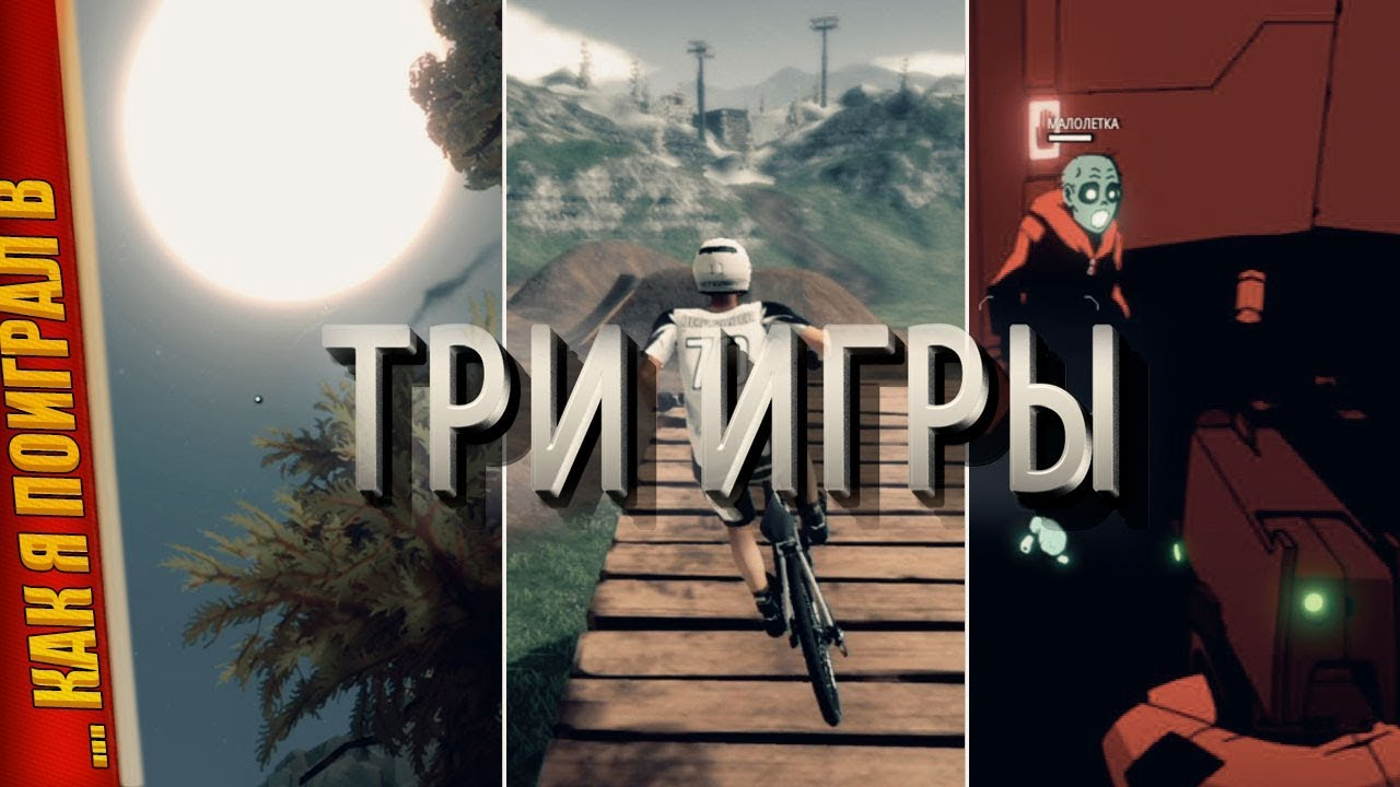 Как я поиграл в Outer Wilds, Descenders и Void Bastards