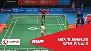 MS | LEE Chong Wei (MAS) [7] vs Tommy SUGIARTO (INA) | BWF 2018