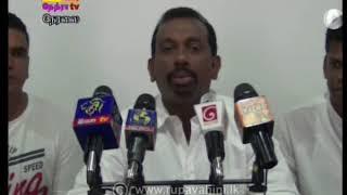 Nethra TV Tamil News 7.00 pm 2019-08-10
