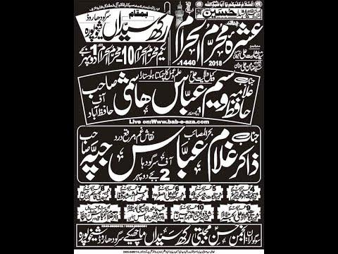 Live Ashra Majlis e Aza 3 Muharram 2018 Rakh Syeddan Sheikhupura (www.baabeaza.com)