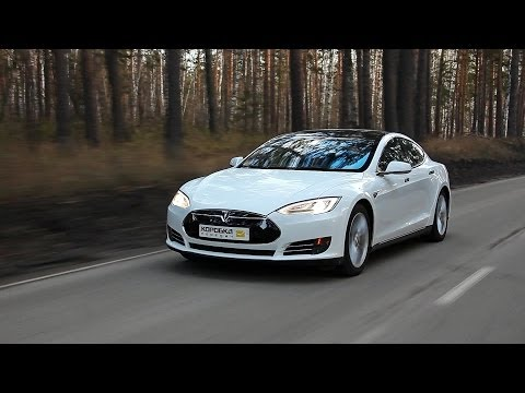 Tesla Model S, тест-драйв