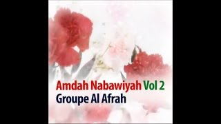 Allah ya lahbab (6) - Groupe Al Afrah Vol 2