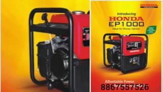 Honda Generator, Water pumpset, Tiller Bengaluru - 8660686484