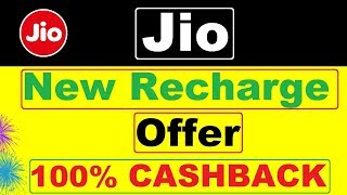 Jio Recharge Offer | Jio New Offer 100% Cashback Offer | Jio Recharge offer today