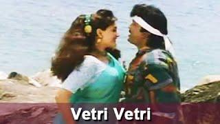 Vetri Vetri - Prabhu, Anjali, Sanghavi - Kattumarakaran - Tamil Romantic Song