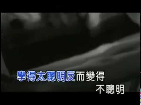 Youtube - Show Luo Zhi Xiang -  Wei Shen Me Yao Zai Yi Qi ~ Official Mv video