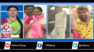 Uma Madhava Reddy Joins TRS | Chandrababu Seaplane Ride | World Telugu Conference | Teenmaar News
