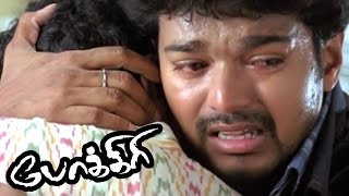 Pokkiri | Pokkiri Tamil full Movie Scenes | Nassar is dead | Vijay's True face | Pokkiri Mass Scene