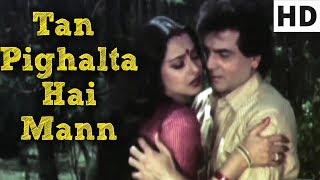 Tan Pighalta Hai Mann - Jaan Hatheli Pe Song - Asha Bhosle, Kumaar - Old Classic Songs (HD)
