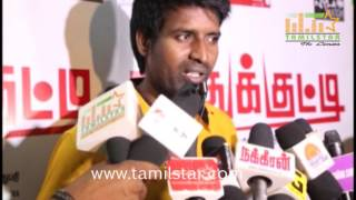 Soori At Kaththukkutti Movie Success Meet