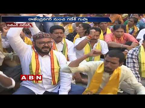 Telangana 2018 | T-TDP Releases List of 12 Candidates for Telangana Polls | ABN Telugu