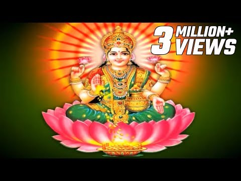 Shree Laxmi Ji Mantra video