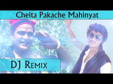 Chaita Pakache Mahinyan Yein Mi Tujhe Jatrela - Marathi Koligeet 2015 Superhit Song - Video video