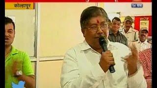 Download Kolhapur | Chandrakant Patil | Other Side | Singing Marathi Song 3Gp Mp4