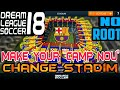 Dream League Soccer 2018 Stadium Change || Customise Dls 18 Stadium ||