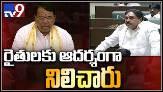 Errabelli Dayakar Rao speech about Speaker Pocharam Srinivas Reddy || Telangana Assembly