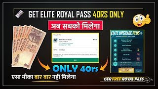 New Trick to Get Royal Pass in Rs.40 and 60 UC in Just Rs.4 100% Working Guid