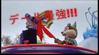 【ディズニー動画】ヤバいwデール最強伝説!怖いものなし!!フロローもタジタジ