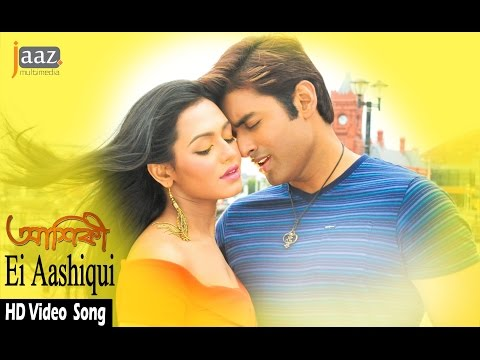 media video songs of aashique 2