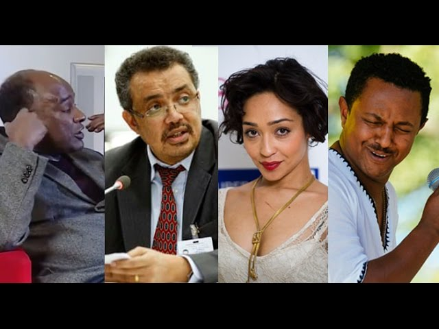 Famous Ethiopians This Week