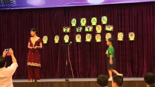 Yi Jay Singing Competition 2015- award
