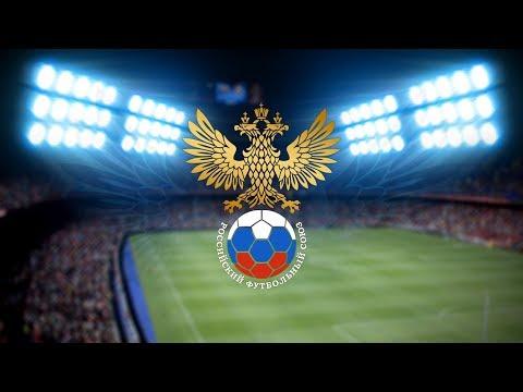 Сибирь — Московская область. Полуфинал | РФС ТВ