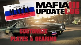 Mafia III - Update Patch 1.06 is NOW available, bringing Custom License Plates & Gearing!